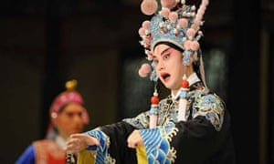 The China National Peking Opera Company