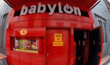 Exterior of Babylon club, Istanbul