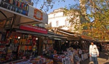 The old book market, Istanbul