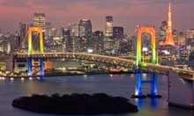 Rainbow Bridge across Tokyo Bay