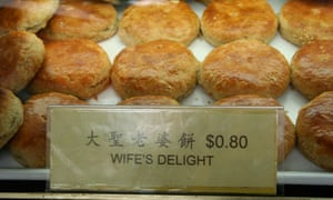 Wives Delight cakes in Loong Fatt Eating house, Singapore