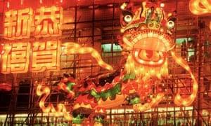 Hong Kong at New Year