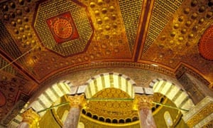 Dome of the Rock interior, Jerusalem