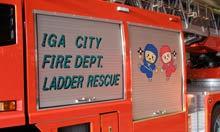 Ninja fire engine