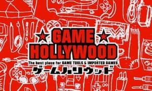 Game Hollywood, Tokyo