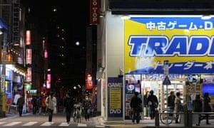 Trader, Tokyo