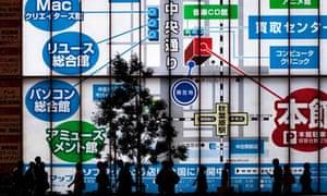 Sofmap store, Tokyo