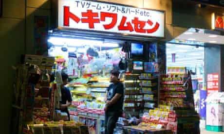 Tokiwa Musen, Tokyo
