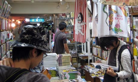 10 of the best otaku shops in Tokyo | Travel | The Guardian