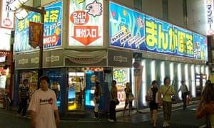 Internet Comic Cafe Manboo! Tokyo