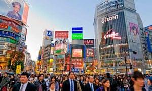 Ryokan Sansuiso - Shibuya