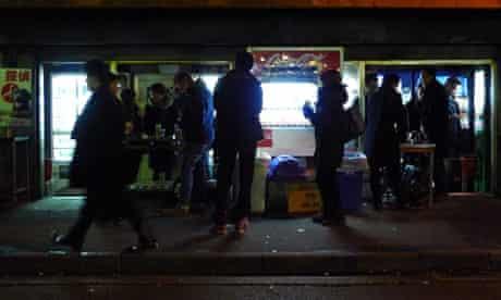 The Vending Machine Bar