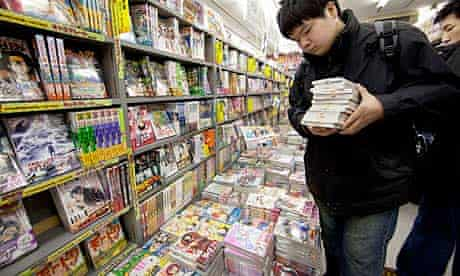 A manga store in Tokyo