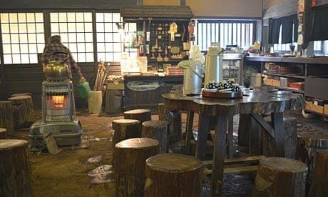 Hidden Hakone | Travel | The Guardian