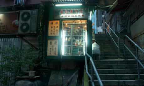 Kung Fu Shoe Kiosk
