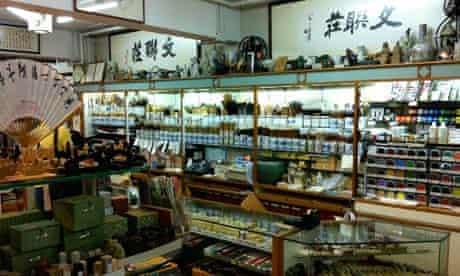 Man Luen Choon, Hong Kong
