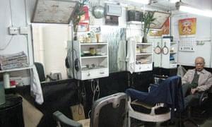 Hair Cut Shop