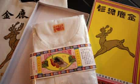 Lee Kung Man Knitting Factory