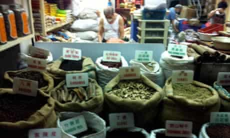 Yuan Heng Spice Company