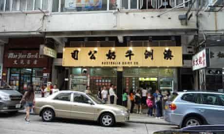 Australia Dairy Company, Hong Kong