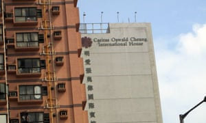 Caritas Oswald Cheung International House