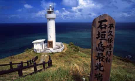 A lighthouse on Ishigaki island