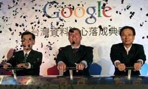 Google Taiwan data centre