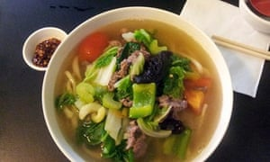 Lamb soup at Chinese Noodle Restaurant