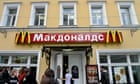 """""""A McDonald's in Moscow, Russia.. Image shot 2009. Exact date unknown."""""""