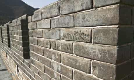 Graffiti on the Great Wall of China has been a problem for authorities for some time