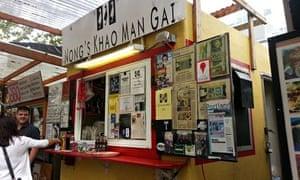 Portland top 10 Nong's Khao Man Gai