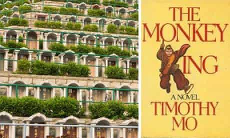 Timothy Mo composite