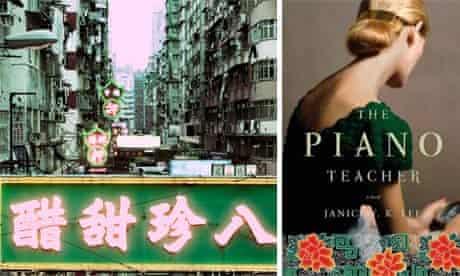 Piano Teacher composite