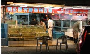 Chinese Legend, Sam Shing Village, Hong Kong Sam Shing Village,