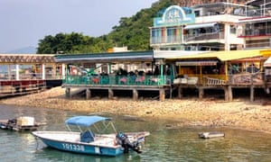 Rainbow Seafood Restaurant, Hong Kong