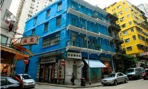 Wanchai Livelihood Museum
