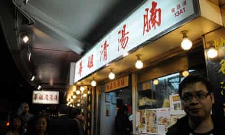 Sister Wah restaurant Hong Kong