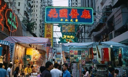Tung Choi Street Ladies Market