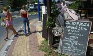 Russian menu on restaurant in Limassol, Cyprus