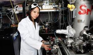 Aki Matsushima, physicist