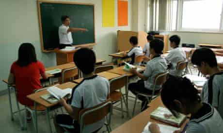 North Korean Defectors school