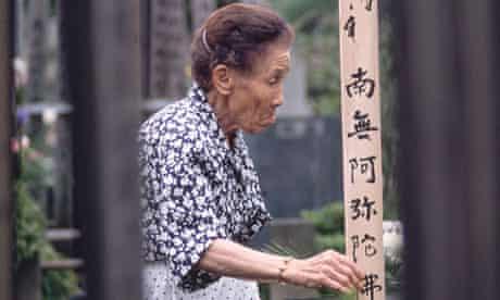 japanese pensioner