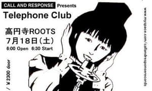 Call and Response Records flyer from Japan